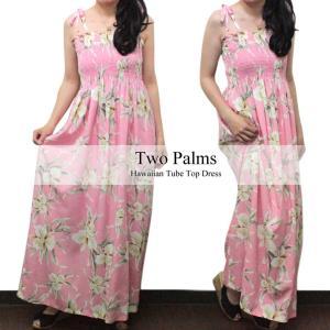 ハワイ ワンピース Two Palms トゥーパームス レトロ オーキッド ピンク ロング エラスティック チューブトップ ドレス ネコポス送料無料|clara-hawaii