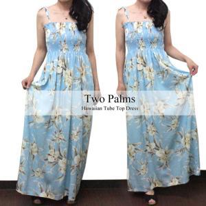 ハワイ ワンピース Two Palms トゥーパームス レトロ オーキッド ライトブルー ロング エラスティック チューブトップ ドレス ネコポス送料無料|clara-hawaii