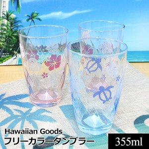 グラス カラータンブラー 355ml 3個セット 日本製 B-35101 食器 ハワイアン柄 キッチン雑貨|clara-hawaii