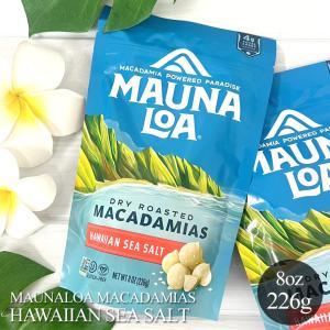 ハワイ お土産 大容量 マウナロア マカダミアナッツ スタンドアップバッグ ドライロースト 塩味 ソルト 10oz 283g お菓子|clara-hawaii