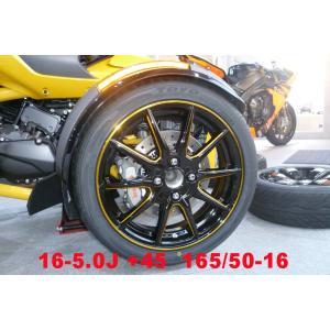 BRP Can-Am SPYDER F3 クラリス製 3→4穴 ハブボルト 変換スペーサー PCD100/ネジピッチ1.5mm t=25&22mm|claris-shop
