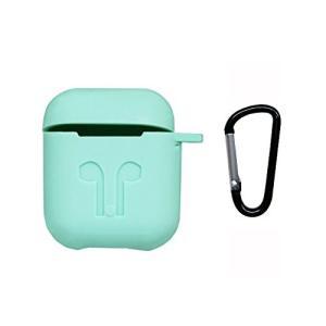Airpods用 ケース シリコン カバー (2) カラビナ付き グリーン Airpods シリコンケース フック付き|clartellc