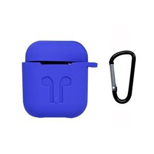 Airpods用 ケース シリコン カバー (2) カラビナ付き ブルー Airpods シリコンケース フック付き|clartellc