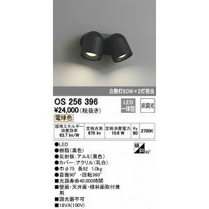 OS256396