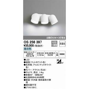 OS256397