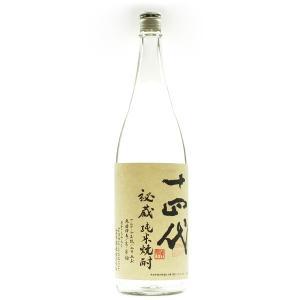 米焼酎 十四代 秘蔵焼酎 1800ml 高木酒造 【アウトレット】