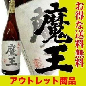 芋焼酎 魔王 1800ml 白玉醸造 【アウトレット】