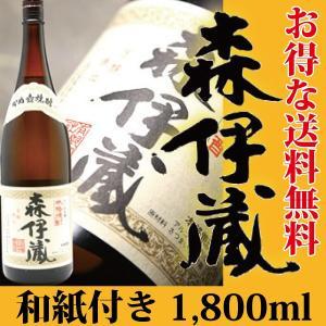 芋焼酎 森伊蔵 1800ml 森伊蔵酒造【和紙付き】