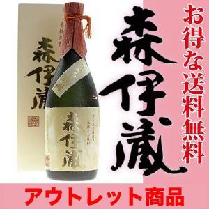 芋焼酎 森伊蔵 金ラベル 720ml 森伊蔵酒造【アウトレット】