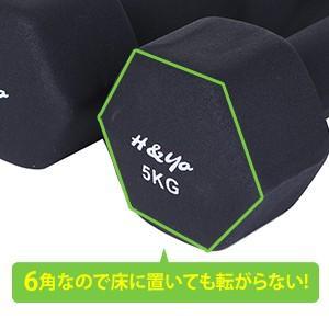 ダンベル 8kg ダンベルセット 2個セット ...の詳細画像2
