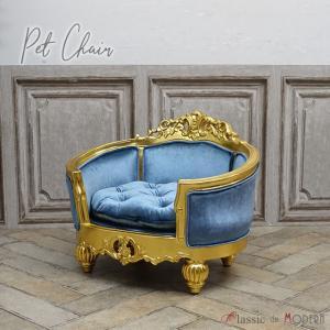 ペットベッド ペットソファ ペットチェア ネコ家具 猫 犬 ドール 人形 ディスプレイ 猫カフェ アンティーク プリンセス 1164-s-10f92 classic-de-modern