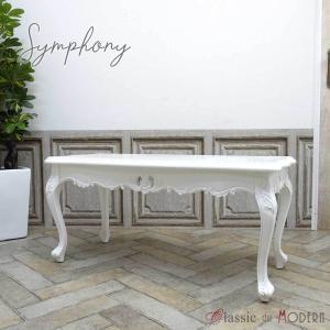センターテーブル アンティーク コーヒーテーブル ローテーブル ソファテーブル クラシック おしゃれ リビング ワンルーム 2024-N-18|classic-de-modern