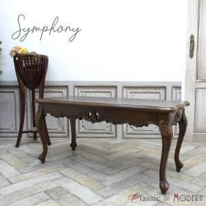 センターテーブル アンティーク コーヒーテーブル ローテーブル ソファテーブル クラシック おしゃれ リビング ワンルーム 2024-n-5|classic-de-modern