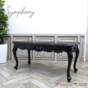 センターテーブル アンティーク コーヒーテーブル ローテーブル ソファテーブル クラシック おしゃれ リビング ワンルーム 2024-N-8|classic-de-modern