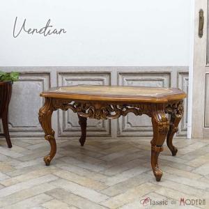 センターテーブル アンティーク コーヒーテーブル ローテーブル ソファテーブル クラシック おしゃれ リビング ワンルーム 2108-p-22 classic-de-modern