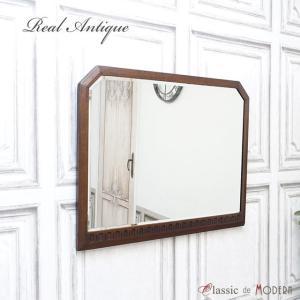 アンティーク ミラー アンティーク家具 壁掛け 鏡 洗面 美容室 サロン オーク 1940年代 ヴィンテージ レトロ イギリス 英国 antique44126|classic-de-modern