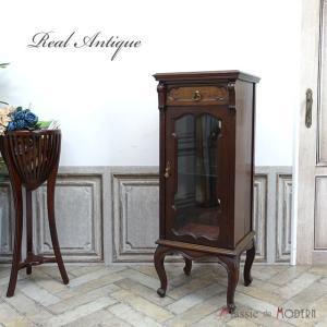 アンティーク ショーケース アンティーク家具 飾り棚 食器棚 ディスプレイケース マホガニー 1910年代 ヴィンテージ レトロ イギリス 英国 antique53558b|classic-de-modern