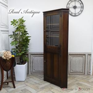 アンティーク コーナーキャビネット アンティーク家具 リビング キッチン オーク 1940年代 ヴィンテージ レトロ イギリス 英国 antique55429d|classic-de-modern