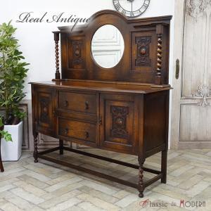 アンティーク サイドボード アンティーク家具 リビングボード キャビネット オーク 1920年代 ヴィンテージ レトロ イギリス 英国 antique55716|classic-de-modern