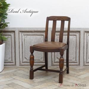 アンティーク チェア アンティーク家具 チェアー 1人用 一人掛け リビング オーク 1930年代 ダイニング 食卓 椅子 イギリス 英国 antique56166|classic-de-modern