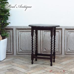 アンティーク サイドテーブル アンティーク家具 オケージョナル オーク 1920年代 ヴィンテージ レトロ ビンテージ イギリス 英国 antique56354|classic-de-modern