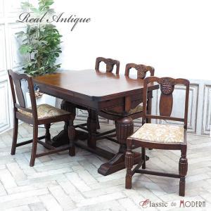 アンティーク ダイニングセット アンティーク家具 テーブル チェア 4脚 ドローリーフ オーク 1920年代 食卓 イギリス 英国 antique56485 classic-de-modern