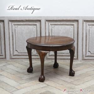 アンティーク コーヒーテーブル アンティーク家具 サイドテーブル オーク 1930年代 ヴィンテージ ビンテージ イギリス 英国 antique56606|classic-de-modern