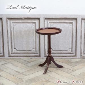 アンティーク サイドテーブル アンティーク家具 ワインテーブル MDF材 1950年代 ヴィンテージ レトロ ビンテージ イギリス 英国 antique56702c|classic-de-modern
