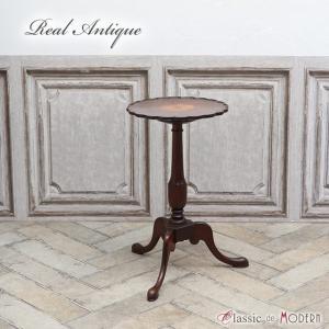 アンティーク サイドテーブル アンティーク家具 ワインテーブル マホガニー 1930年代 ヴィンテージ レトロ ビンテージ イギリス 英国 antique56726|classic-de-modern