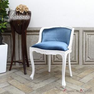ミニ チェア コンパクト ダイニングチェア 食卓 椅子 ローバック ロココ かわいい おしゃれ ワンルーム リビング ホテル 美容室 6090-N-18F92|classic-de-modern