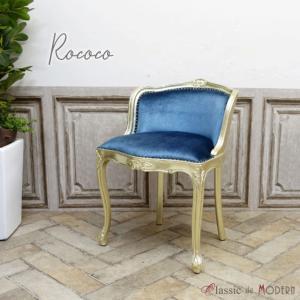 ミニ チェア コンパクト ダイニングチェア 食卓 椅子 ローバック ロココ かわいい おしゃれ ワンルーム リビング ホテル 美容室 6090-n-51f92|classic-de-modern