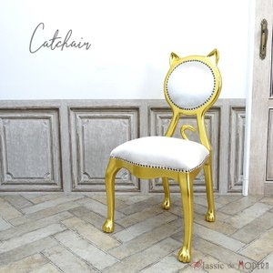 おしゃれ チェア 猫 椅子 ネコ ねこ キャット 食卓 椅子 ダイニングチェア 姫系 エレガント かわいい 店舗什器 ディスプレイ 6106-10F220 classic-de-modern