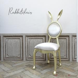 おしゃれ チェア うさぎ ウサギ 椅子 ラビット 兎 バニー 食卓 椅子 ダイニングチェア エレガント かわいい カフェ ロビー ラウンジ 6107-51F220 classic-de-modern
