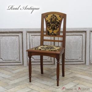 アンティーク チェア アンティーク家具 チェアー 1人用 一人掛け リビング マホガニー 1960年代 ダイニング 食卓 椅子 イギリス 英国 antique62562b|classic-de-modern
