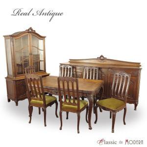 アンティーク ダイニング9点セット アンティーク家具 テーブル チェア 6脚 ドローリーフ キャビネット サイドボード オーク 1900年代  フランス antique63329 classic-de-modern