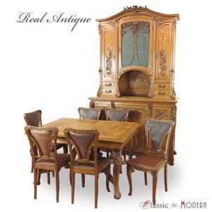 アンティーク ダイニングセット アンティーク家具 キャビネット テーブル チェア 6脚 オーク 1900年代  フランス antique63394 classic-de-modern