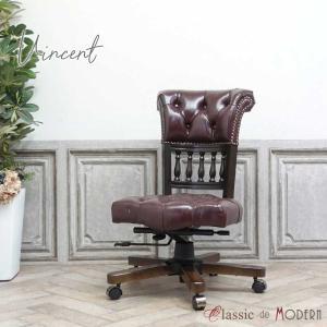 ハイバック チェア チェスターフィールド 1人掛け カフェ オフィス ダイニング 食卓 椅子 ワンルーム 英国 アンティーク ヴィンテージ レトロ 9001-M-OF-P38B|classic-de-modern