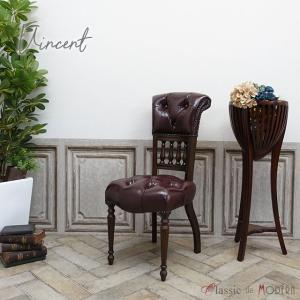 ハイバック チェア チェスターフィールド 1人掛け カフェ オフィス ダイニング 食卓 椅子 ワンルーム 英国 アンティーク ヴィンテージ レトロ 9001-S-5P38B classic-de-modern