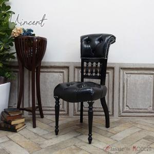 ハイバック チェア チェスターフィールド 1人掛け カフェ オフィス ダイニング 食卓 椅子 ワンルーム 英国 アンティーク ヴィンテージ レトロ 9001-S-8P51B classic-de-modern