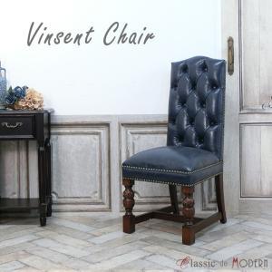 ハイバック チェア チェスターフィールド 1人掛け カフェ ダイニング 食卓 椅子 ワンルーム 英国 アンティーク ヴィンテージ レトロ 9002-H-5P58B classic-de-modern