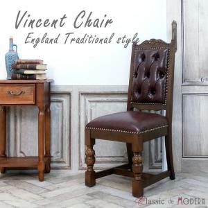 ハイバック チェア チェスターフィールド 1人掛け カフェ ダイニング 食卓 椅子 ワンルーム 英国 アンティーク ヴィンテージ レトロ 9012-5P38B classic-de-modern