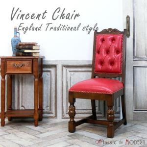 ハイバック チェア チェスターフィールド 1人掛け カフェ ダイニング 食卓 椅子 ワンルーム 英国 アンティーク ヴィンテージ レトロ 9012-5P63B classic-de-modern
