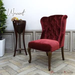 ハイバック チェア チェスターフィールド 1人掛け カフェ オフィス ダイニング 食卓 椅子 ワンルーム 英国 アンティーク ヴィンテージ レトロ 9013-5f41b classic-de-modern