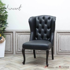 ハイバック チェア チェスターフィールド 1人掛け カフェ オフィス ダイニング 食卓 椅子 ワンルーム 英国 アンティーク ヴィンテージ レトロ 9013-5P32B classic-de-modern
