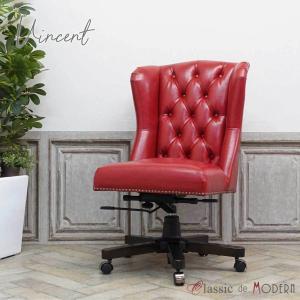 ハイバック チェア チェスターフィールド 1人掛け カフェ オフィス ダイニング 食卓 椅子 ワンルーム 英国 アンティーク ヴィンテージ レトロ 9013-OF-P63B|classic-de-modern