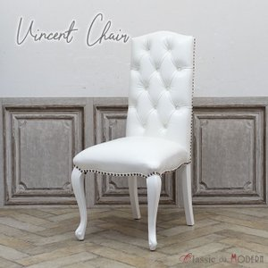 ハイバック チェア チェスターフィールド 1人掛け カフェ ダイニング 食卓 椅子 ワンルーム 英国 アンティーク ヴィンテージ レトロ 9014-18P65B classic-de-modern