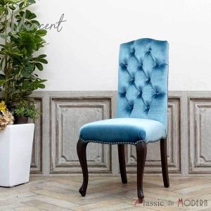 ハイバック チェア チェスターフィールド 1人掛け カフェ オフィス ダイニング 食卓 椅子 ワンルーム 英国 アンティーク ヴィンテージ レトロ 9014-5F251B classic-de-modern