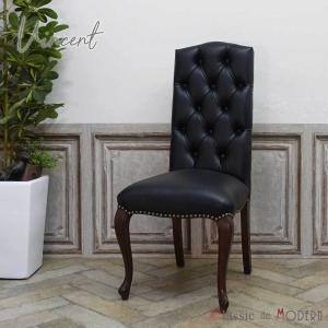 ハイバック チェア チェスターフィールド 1人掛け カフェ ダイニング 食卓 椅子 ワンルーム 英国 アンティーク ヴィンテージ レトロ 9014-5P32B|classic-de-modern