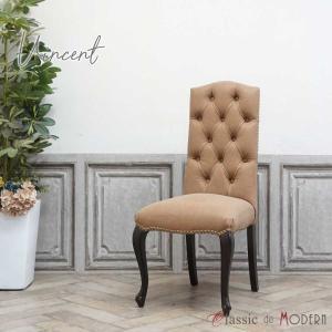 ハイバック チェア チェスターフィールド 1人掛け カフェ ダイニング 食卓 椅子 ワンルーム 英国 アンティーク ヴィンテージ レトロ 9014-5P39B classic-de-modern