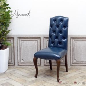 ハイバック チェア チェスターフィールド 1人掛け カフェ ダイニング 食卓 椅子 ワンルーム 英国 アンティーク ヴィンテージ レトロ 9014-5P58B|classic-de-modern